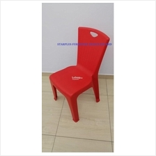 PREMIER PLASTIC CHAIR