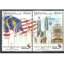 M-20180831 M'SIA 2018 NATIONAL DAY CELEBRATION 2V MINT