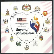 M-20180831M M'SIA 2018 NATIONAL DAY CELEBRATION MINIATURE SHEET