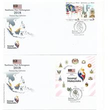 MFDC-20180831SM M'SIA 2018 NATIONAL DAY CELEBRATION STAMP & MS ON FDC