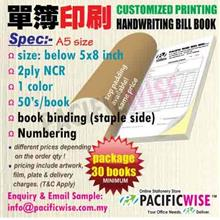 CUSTOMIZED PRINTING Bill Book A5(2ply NCR)1color@30books