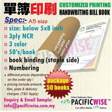 CUSTOMIZED PRINTING Bill Book A5(3ply NCR)3color@50books