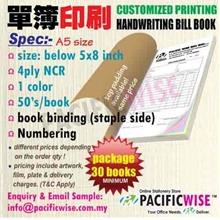 CUSTOMIZED PRINTING Bill Book A5(4ply NCR)1color@30books