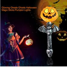 Funny Horrible Battery Operated Handheld Light Up Pumpkin Stick Wand S..