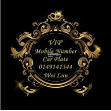 Feng Shui / Special / Lucky / Golden / AB / VIP / VVIP Number For Sell