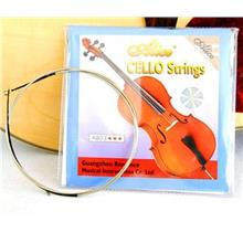 Alice A803 Cello String (1st & 2nd)