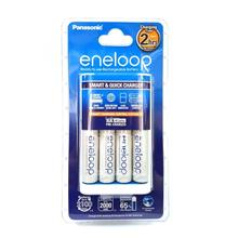 Panasonic Quick Charger Kit eneloop 2 Hours Charging Time BQ-CC16