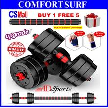ADSports 10KG 15KG 20KG 25KG 30KG 40KG Top Gym Fitness V8 Dumbbell