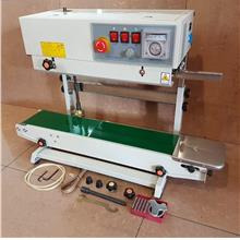 DBF-770WL Plastic Bag Sealing Machine ID30596