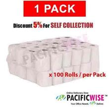 Toilet Roll 1 PACK (100 ROLLS)