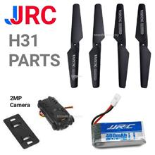 JJRC H31 PARTS & ACCESSORIES FOR SALE. H31 DRONE RC QUADCOPTER PARTS