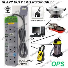 OPS 4 WAY EXTENSION TRAILING SOCKET 2M