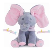 TOY Animated Sing & Play Elephant Plush Kids Interactive Fun Toy
