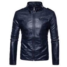 STAND COLLAR EPAULET FAUX LEATHER ZIP UP JACKET (CADETBLUE)