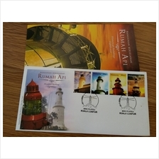 Historical Buildings Lighthouse Malaysia 2004 Marine Stamp FDC