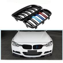 BMW F30 3 Series Carbon Fiber Replacement Front Grill Dual Slate