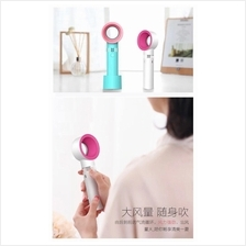 572891392014 bladeless rechargeable mini fan