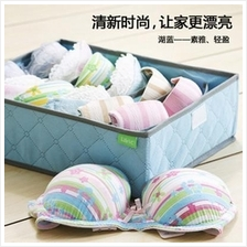 7 Grid Bamboo Charcoal Color Storage Box With Soft Cover