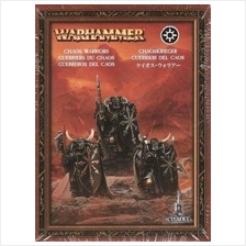Warhammer Chaos Warriors (3 models)