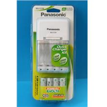 Panasonic Quick Charger Kit Rechargeable Battery