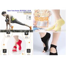 Non-slip Yoga Pilates Five Fingers Toes Socks And Open Toes Socks