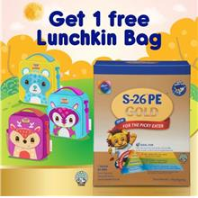 S-26 PE Gold (1.4kg) Free Lunch Bag)