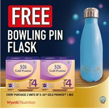 S26 GOLD PROMISE 1.8KG x 2 Free Bowling Flask (While stocks last))