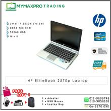 HP EliteBook 2570p i7-3520m 4GB DDR3 500GB Win 8 Pro Laptop