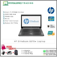 HP EliteBook 8570w i7-3740m 8GB DDR3 500GB Win 8 15.6' Inch