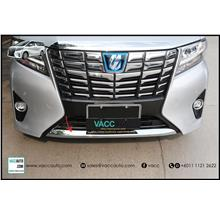 Toyota Vellfire / Alphard (AH30) Front Bumper Lower Chrome Bar