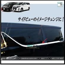 Toyota Vellfire / Alphard (AH30) Window Chrome Lining