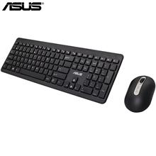Asus W2000 Ultra Slim 2.4GHz Wireless Keyboard + Wireless Mouse Gaming..