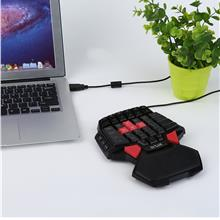 T9 USB Wired Gaming Keyboard Double Space Key One/Single Hand