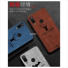 HUAWEI NOVA 3i / P20 / P20 PRO Deer Canvas Back Case