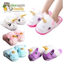 Unicorn Lush Cotton Slippers Cute Three Dimensional Home Couple Indoor