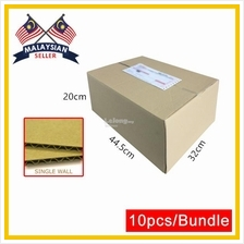 (445x320x200mm,10 Boxes)  Single Wall Carton Box for packing