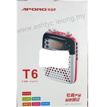APORO T6 WIRED AMPLIFIER (RED)
