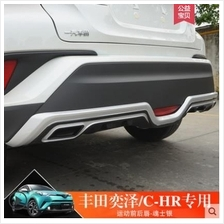 Toyota CHR C-HR IZOA Body Kits Bumpers Rear Lips Bars Modify Sport