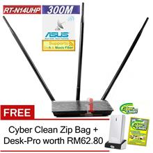 ASUS RT-N14UHP 300Mbps Wireless-N Router 3x9dBi Antenna (UniFi Ready)