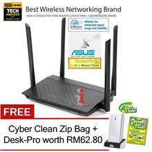 ASUS RT-AC1200G+ Dual-Band 2.4GHz & 5GHz 1167Mbps Wireless-AC Router