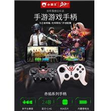 Bluetooth game pad / Android / IOS