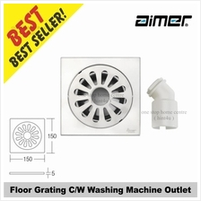 Aimer AMFG 607 Floor Grating C/W Washing Machine Outlet