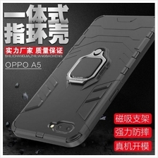OPPO A3S / OPPO F9 MAGNETIC RING SPECIAL Ironman Case