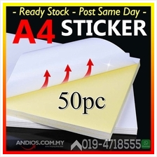 50pc A4 White Glossy Self adhesive Sticker Sticky Back Label Printing
