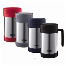 Thermos 0.50L Outdoor Mug - JMF-501
