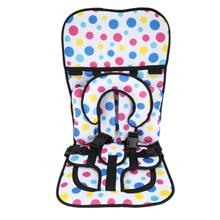 Portable Baby Kids Safety Car Seat Children Harness (MULTI)