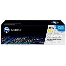 GENUINE HP 125A YELLOW INK TONER (CB542A) **NEW**SEALED BOX