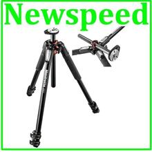 Manfrotto 3-section Tripod with Horizontal Column MT055XPRO3