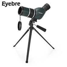 EYEBRE 12 - 36X50 BAK4 SPOTTING SCOPE WITH TRIPOD (ARMY GREEN)