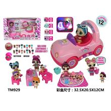 LOL TM929 LOL Surprise Play Set - Super Racing Set